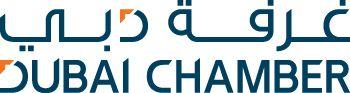 Dubai Chamber Logo.jpg