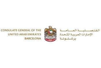 UAE-Barcelona.jpg