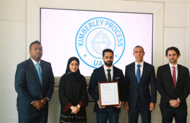 The UAE Kimberley Process Office First Globally to be Awarded ISO Certification