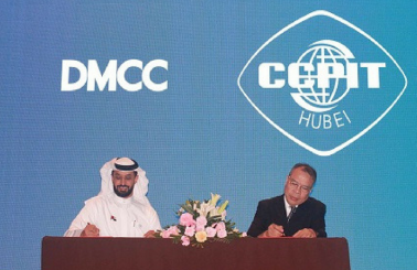 DMCC signs MOU with China Council for the Promotion of International Trade