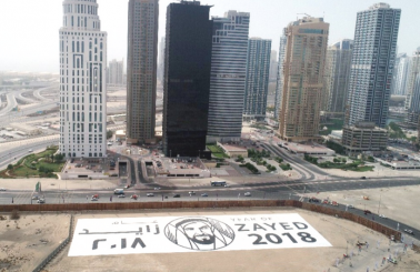 DMCC Breaks World Record for Largest Jigsaw Puzzle to Celebrate the Year of Zayed