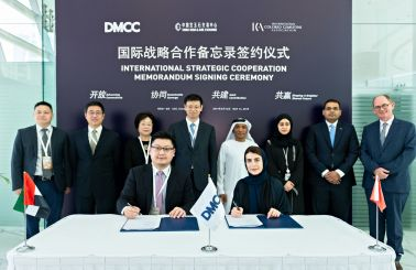 DMCC Forms Strategic Alliance with China Gems and Jade Exchange