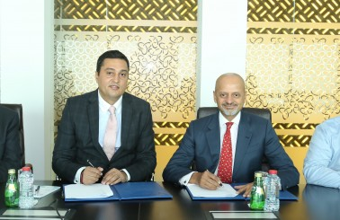 DMCC and Cropdata Sign Memorandum to Develop and Promote Commodities Products in the Agriculture Sector