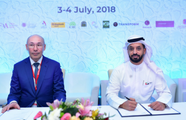 DMCC Signs MoU with Astana International Finance Centre
