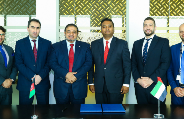 DMCC Powers Islamic Bank Of Afghanistan with Shariah-Compliant Murabaha Transaction Capability to Expand Its Offerings
