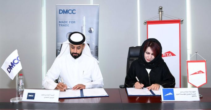 DMCC First to Introduce Smart Parking in its Jumeirah Lakes Towers District in Partnership with RTA