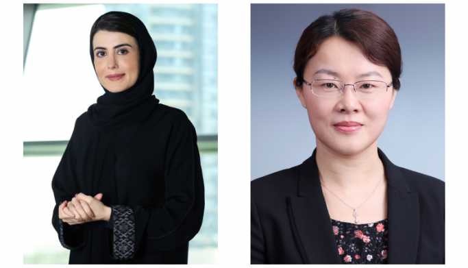 DMCC and China's Innoway Kickstart Tech Collaboration with Matchmaking Event