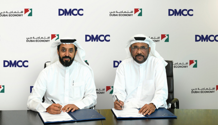 DMCC Introduces Dual Licensing Scheme by Partnering with Department