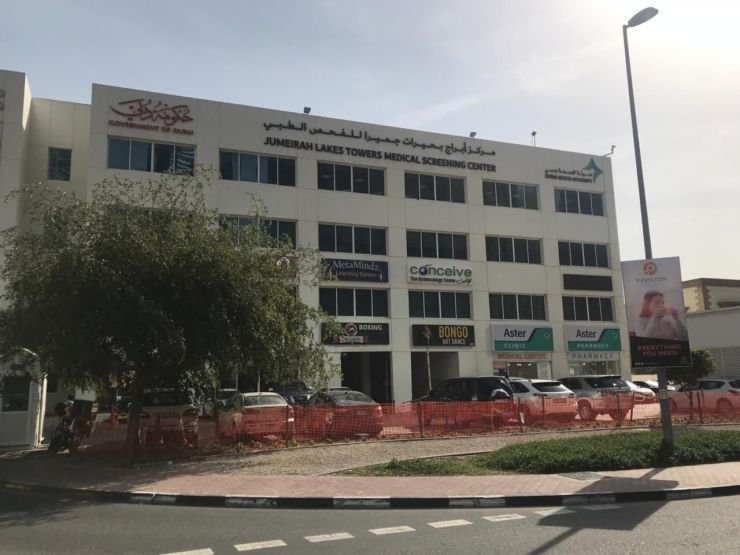 JLT Medical Screening Centre is Officially Open