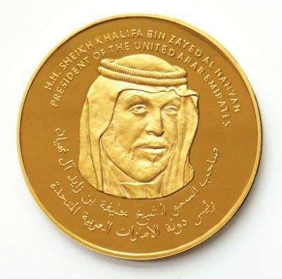 Coin_front_1.jpg